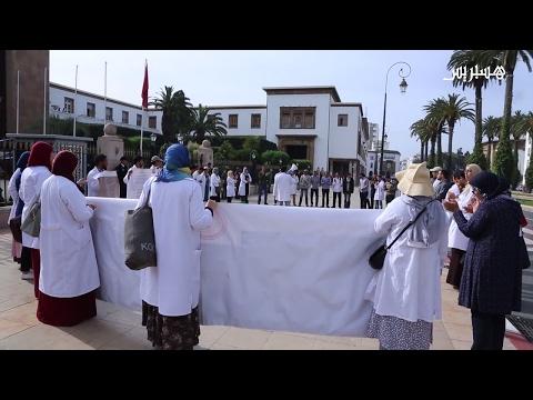 المغرب اليوم  - شاهد اعتصام الأساتذة المتدربين في الرباط