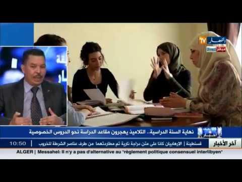 المغرب اليوم  - موسى مقدم يؤكد أن التلاميذ يهجرون مقاعد الدراسة نحو الدروس الخصوصية