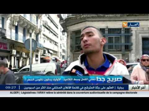 المغرب اليوم  - شاهد ظاهرة انتشارالقمل في المدارس