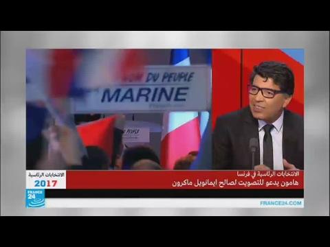 المغرب اليوم  - هل يدفع هامون ثمن الخلافات داخل الحزب الاشتراكي