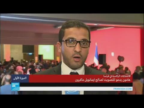 المغرب اليوم  - تعرف على الهدف من خطاب هامون