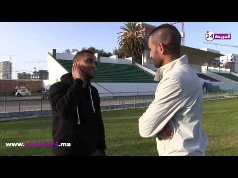 المغرب اليوم  - شاهد  المغربي عماد الرقيوي يتحدث عن مسيرته الرياضية