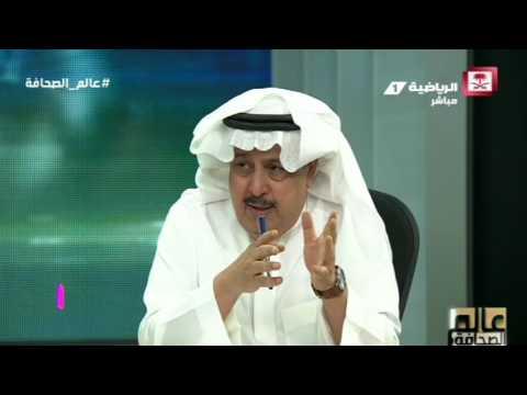 المغرب اليوم  - شاهد خالد المصيبيح يؤكد أن وجود مقاعد فارغة في تتويج الهلال لا يليق