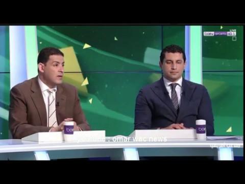 المغرب اليوم  - شاهد تحليل رياضي لمباراة الوداد البيضاوي والقطن الكاميروني