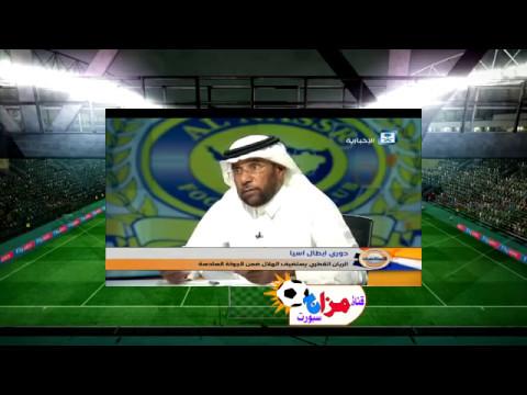 المغرب اليوم  - بالفيديو  خلف ملفي يؤكد أن النصر انهار في نهاية الموسم