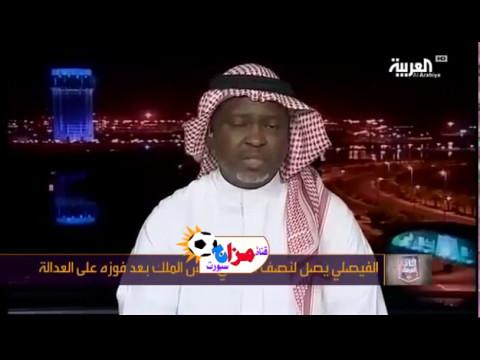 المغرب اليوم  - بالفيديو  تحليل لمواجهة الأهلي والفيصلي في نصف نهائي كأس ملك السعودية