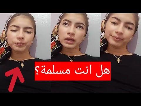 المغرب اليوم  - شاهد نسرين تجيب على كل أسئلة الجمهور