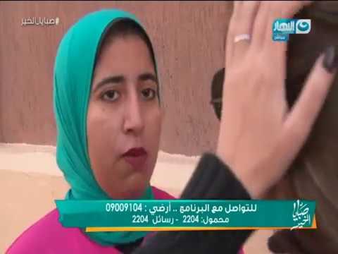 المغرب اليوم  - شاهد دكتور جامعي يُقنع طالبة بمشاهدة أفلام إباحية
