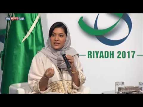 المغرب اليوم  - شاهد الأميرة ريما بنت بندر آل سعود تكشف دور المرأة في مجال العمل