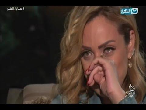 المغرب اليوم  - شاهد بكاء ريم البارودي على الهواء