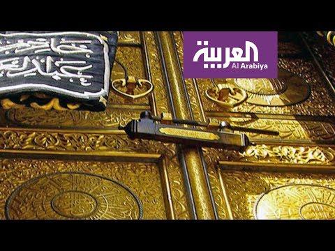 المغرب اليوم  - شاهد أول باب للكعبة تم تركيبه في العهد السعودي 1364 هـ