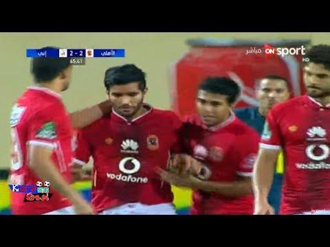 المغرب اليوم  - شاهد  صالح جمعة يحرز هدف التعادل للأهلي أمام إنبي
