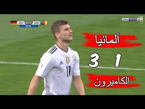 المغرب اليوم  - شاهد ملخص أهداف بطولة كأس العالم للقارات ليوم الأحد