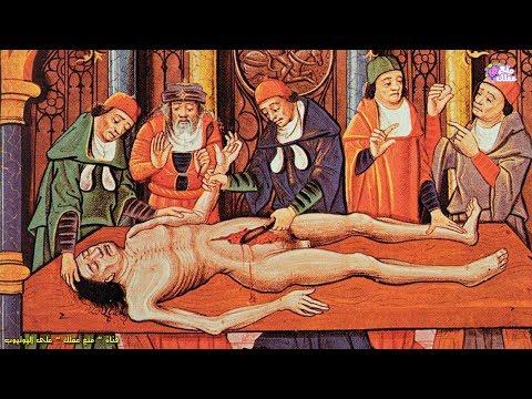 المغرب اليوم  - شاهد أغرب 10 أشياء عن الموت في القرون الوسطى