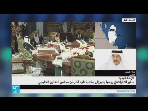 المغرب اليوم  - الإمارات تهدد بطرد قطر من مجلس التعاون الخليجي