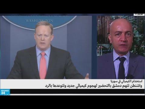 المغرب اليوم  - ماكرون وترامب مستعدان لـ رد مشترك في سورية