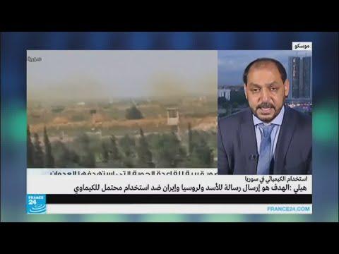 المغرب اليوم  - شاهد رد موسكو على تحذيرات واشنطن