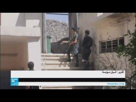 المغرب اليوم  - القوات العراقية تستعيد السيطرة على حي المشاهدة وجامع الزيواني