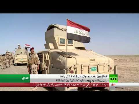المغرب اليوم  - شاهد فتح معبر طربييل بين العراق والأردن