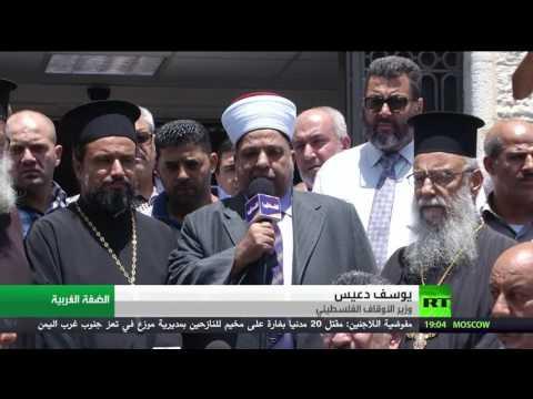المغرب اليوم  - شاهد دعوات للنفير في الضفة وغزة نصرة للمسجد الأقصى