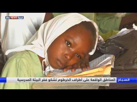 المغرب اليوم  - شاهد أنر دربي  مبادرة لتوفير الكتب في السودان