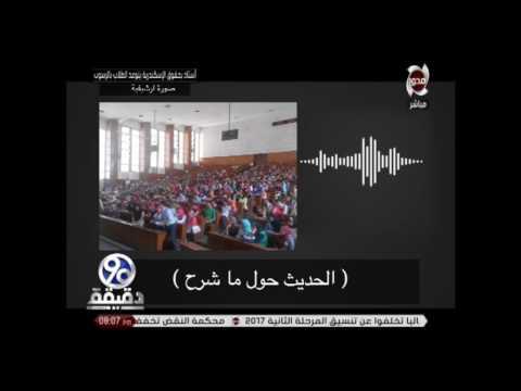 المغرب اليوم  - شاهد تسجيل صوتي لأستاذ جامعي يتوعد طلابه بالرسوب