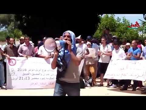 المغرب اليوم  - شاهد احتجاج الأساتذة المتدربين تضامنا مع المرسبين