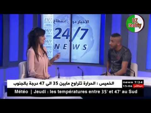المغرب اليوم  - شاهد حسناوي يطلب من مذيعة النهار الزواج على المباشر