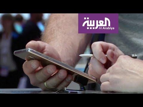 المغرب اليوم  - شاهد باحثون يكشفون النقاب عن هاتف محمول بدون بطارية
