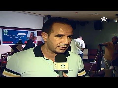 المغرب اليوم  - شاهد النادي القنيطري يقدم مدربه الجديد حسن أوغني