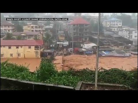 المغرب اليوم  - شاهد مئات القتلى والجرحى جراء الفيضانات في سيراليون