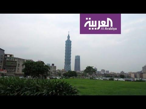 المغرب اليوم  - شاهد تايبيه 101 ناطحة سحاب تاريخية شاهقة