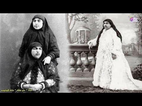 المغرب اليوم  - شاهد زوجات شاه إيران بشوارب أغرب عادة ملكية في التاريخ