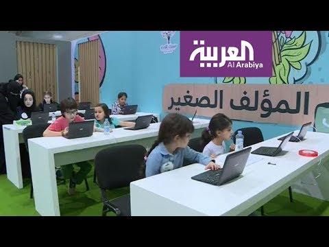 المغرب اليوم  - شاهد طفلة سعودية تحكي تجربتها في حكايا مسك