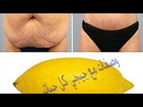 المغرب اليوم  - شاهد مشروب جديد لتخسيس البطن وحرق الدهون