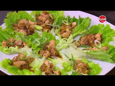 المغرب اليوم  - شاهد طريقة إعداد ومقادير أكواب الدجاج بالخس