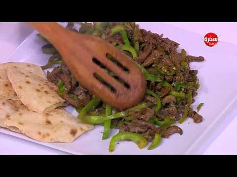 المغرب اليوم  - شاهد طريقة إعداد ومقادير كبدة بالفلفل والثوم