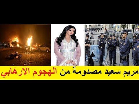 المغرب اليوم  - شاهد الإعلامية مريم سعيد تنجو من هجوم برشلونة المتطرّف