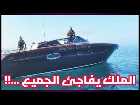 المغرب اليوم  - الملك محمد السادس يصل إلى السعيدية على متن يخته الخاص