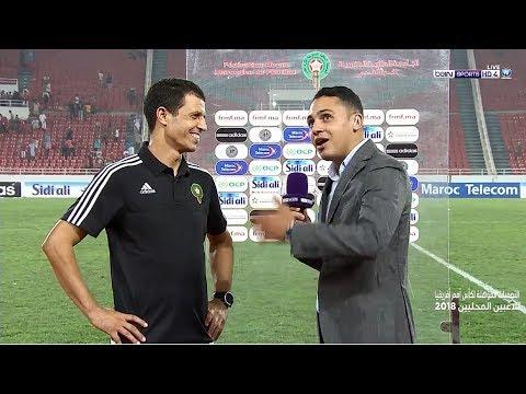 المغرب اليوم  - شاهد جمال السلامي يتحدّث عن فوز منتخب المغرب للمحليين على نظيره المصري