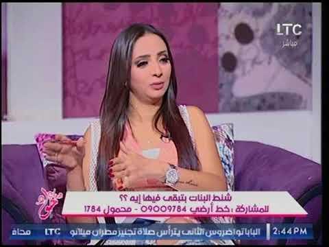 المغرب اليوم  - شاهد مذيعة ltc تعترف باقتناء أسلحة داخل شنطتها الخاصة