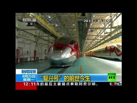 المغرب اليوم  - شاهد الصين تطلق أسرع قطار في العالم ما بين بكين وشانغهاي