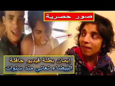 المغرب اليوم  - شاهد بطلة فيديو الاغتصاب الجماعي داخل حافلة تعاني من المرض