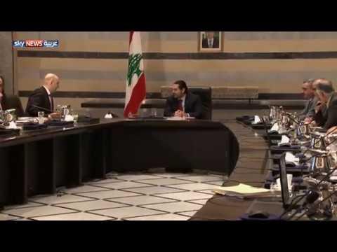 المغرب اليوم  - شاهد رفع أجور البرلمانيين اللبنانيين