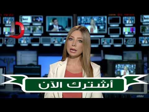 المغرب اليوم  - مذيعة قناة إماراتية تنبهر بقوة الجيش الجزائري