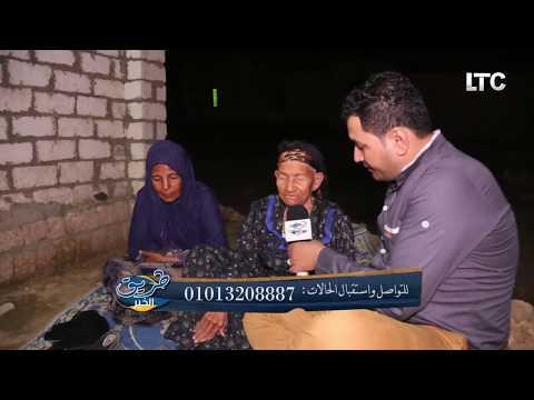 المغرب اليوم  - شاهد عجوز عمرها 100 عام تطلب الزواج من المذيع