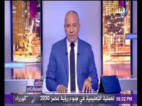 المغرب اليوم  - شاهد أحمد موسى يتحدث عن السيدة التي سلمت أسرتها الإخوانية