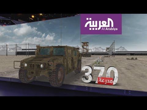 المغرب اليوم  - شاهد العربية تفوز بجائزة أفضل المصممين بالتقنيات التلفزيونية