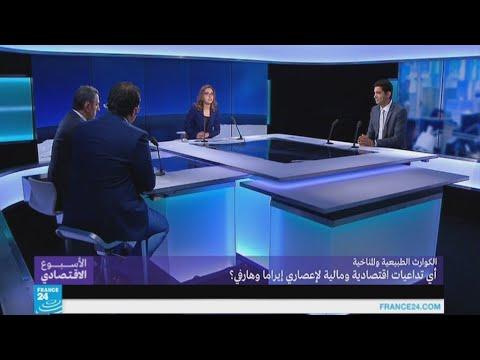 المغرب اليوم  - شاهد الكوارث الطبيعية والمناخية وتداعياتها الاقتصادية
