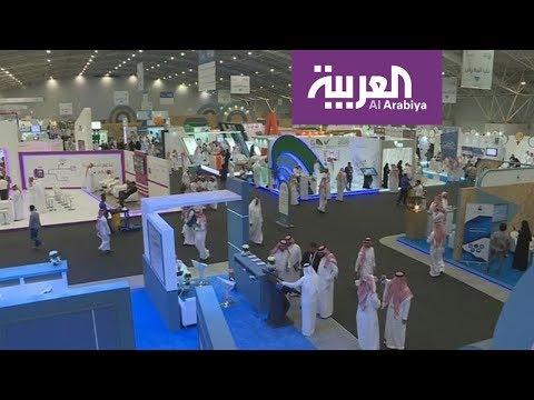 المغرب اليوم  - شاهد  بيبان ملتقى سعودي يدعم المشاريع الصغيرة والمتوسطة